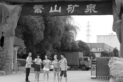 乐山大学生电商创业大赛进入总决赛